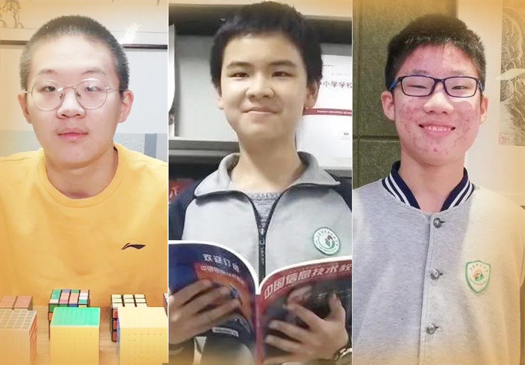 济南四初中生进了西安交大少年班