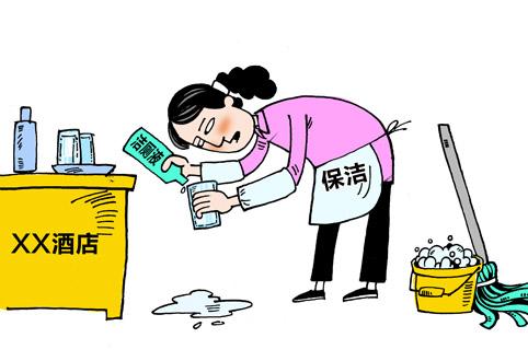 动漫 卡通 漫画 设计 矢量 矢量图 素材 头像 482_330
