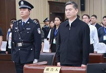 济南市原市长杨鲁豫 受贿超2327万一审获刑14年
