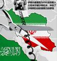 沙特断交伊朗 油价应声上涨