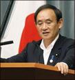 公开否认慰安妇 日本遭国际谴责