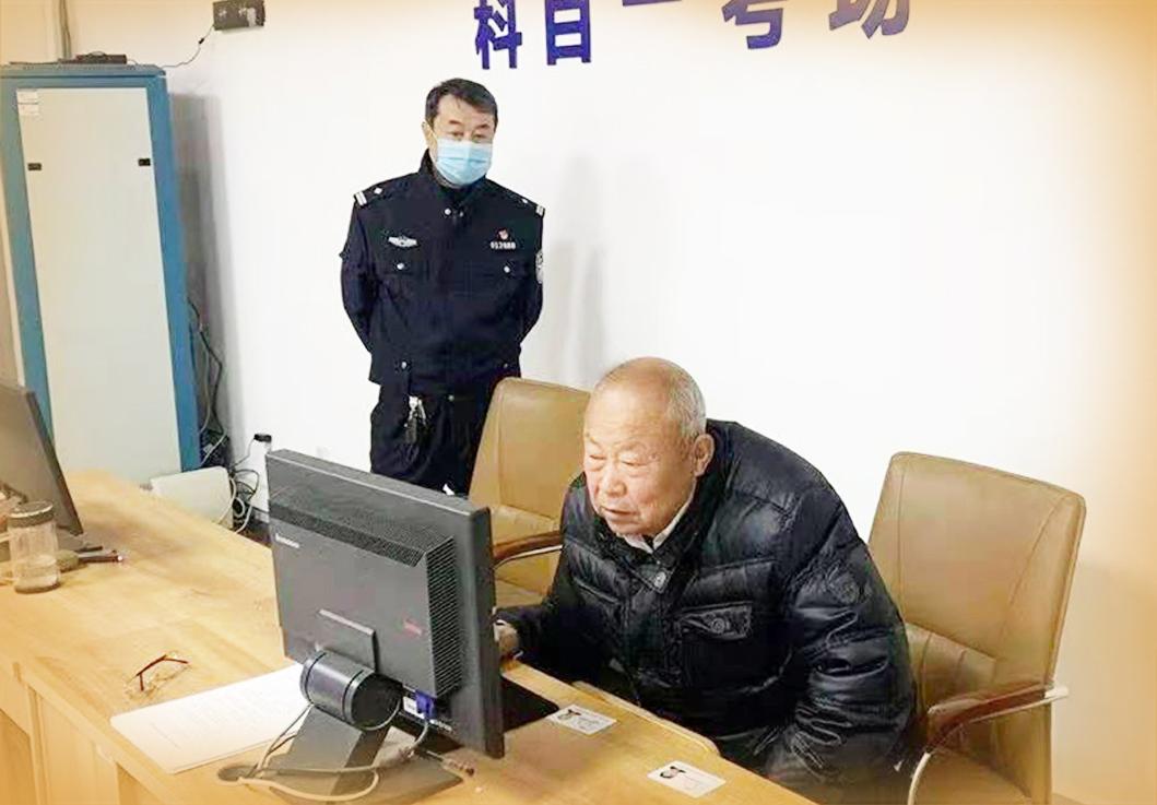 济南已有27名70周岁以上老人考驾照