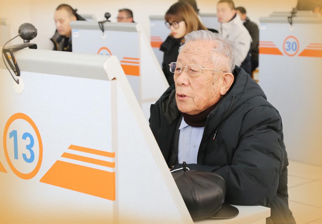 全省最高龄83岁驾考生通过科目一