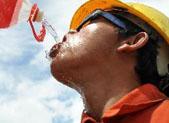 三伏首日,济南最高温40.4℃