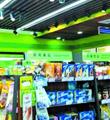 今年济南计划建成50家互联网+便利店
