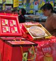 中秋未至 迎合市场需求济南商家推月饼新口味