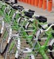 共享单车纳入征信不只针对企业