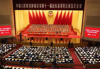 省政协十一届五次会议开幕