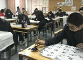 """山工艺书法专业报考""""爆表"""""""