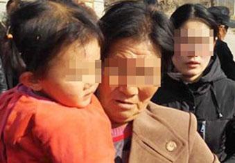 烟台失踪女童找到 通报称系迷路走失