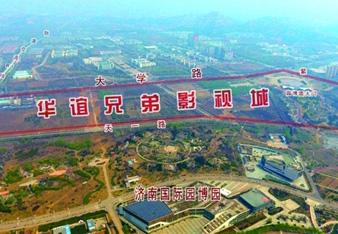 """济南版""""横店影城""""6月开建"""