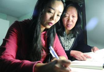母女二人同校供职,都教三年级数学