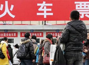 春运之变:排队买票的少了,窗口大半变成改签