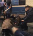 俄圣彼得堡遭恐袭 10人遇难37人受伤