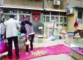 摊位有纠纷,卖菜男子被居民捅伤身亡
