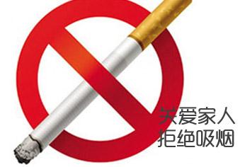 无烟日前夕,记者探访省城公共场所