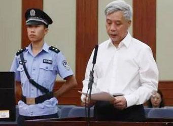 田庄一审被控受贿844余万
