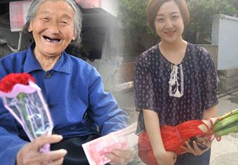 济南卖菜奶奶的第一个母亲节