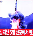 美副总统赴韩将如何出招?