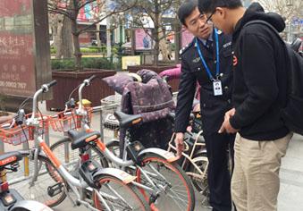 济南:摩拜单车将进开放式小区
