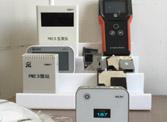 加湿器用自来水会增PM2.5浓度
