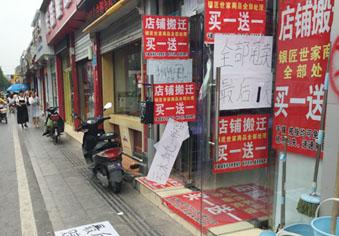 """济南拆违半年,拆出""""110个泉城广场"""""""