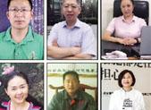 """与总理座谈""""创业梦""""三周年 济南10位创业者交精彩答卷"""