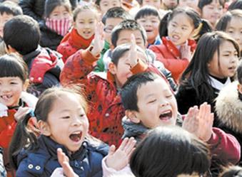 中小学校1月13日放假 2月13日开学