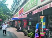 近千家扰民小餐饮店面临整改或关停