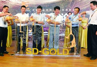 创投高峰论坛在济南成功举办