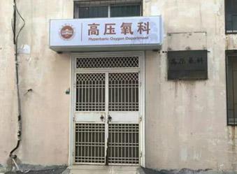 四名年轻人济南一宾馆焚炭自杀