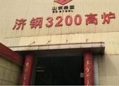 济钢济南钢铁产线全面停产启幕