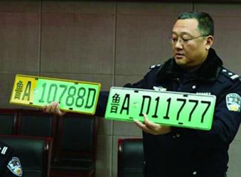 下月济南开挂6位数绿车牌