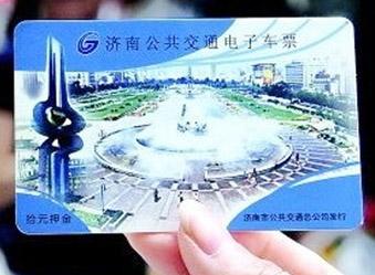 济南公交卡未来在外地也能刷