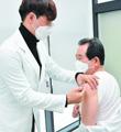 """韩国现""""夺命""""流感疫苗?"""