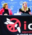 这个国际组织获得诺贝尔和平奖