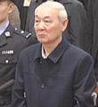 吕梁原副市长张中生被判死刑