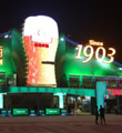 青岛啤酒净利润逆市增长超两成