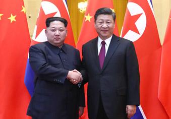 习近平:中朝友谊不会因一时一事而变化