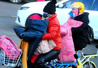 """天""""冷蓝"""",济南市区-9.1℃"""