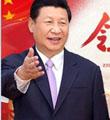 """习近平开拓""""中国道路"""""""