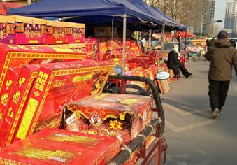 济南:绕城高速以内禁放销售鞭炮