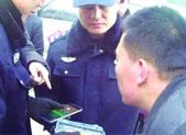 居民举报赌博 警方抓获三名逃犯