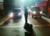 黑夜车流中 民警只身挡车守护