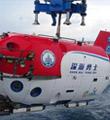 载人潜水器深海勇士号今日交付