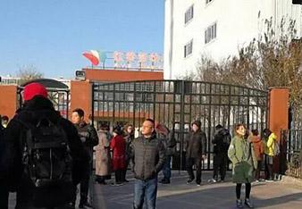 北京红黄蓝幼儿园虐童教师被刑拘