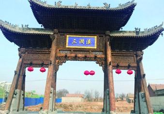 三涧溪古村开建旅游基地