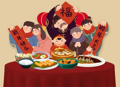 吃团圆饭图片卡通