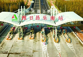 潍日高速全线通车  1.5小时跑一趟