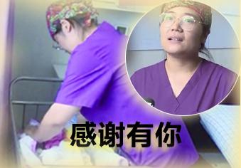 济南助产师半蹲20分钟 托胎儿头部保分娩平安